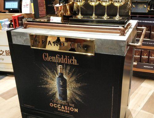 Branded Liquor Display – Glenfiddich Offers a Taste of Luxury