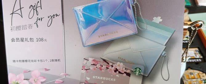 Starbucks boosts customer loyalty with pouch card holder