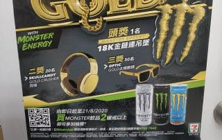 Gold Promotional Products
