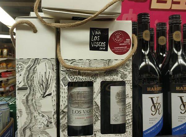Marketing Wine