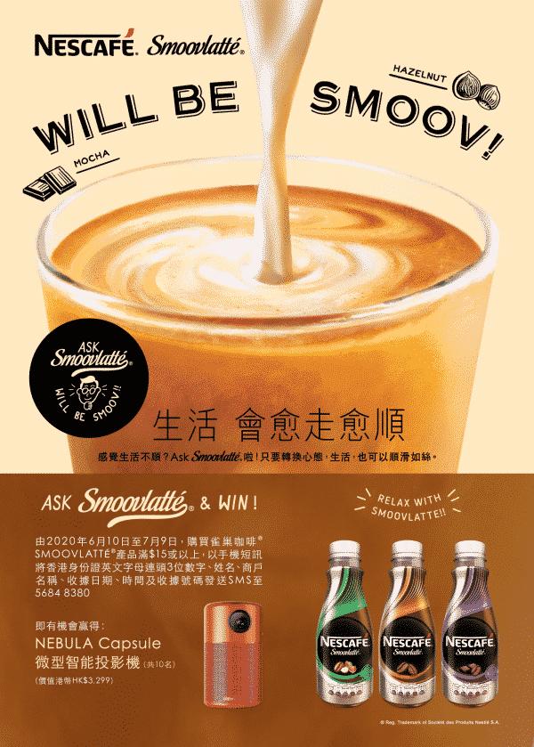 Nescafe Smoovlatte Branded Promotional Giveaway