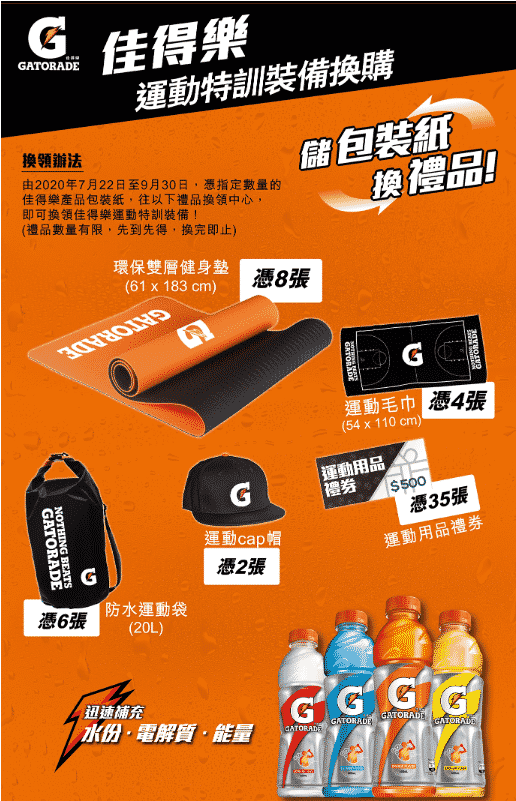 Promotional Giveaways with Logo