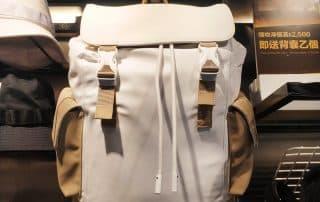 Backpack with Custom Logo