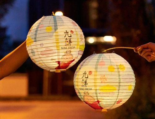 Market your brand this Mid-Autum Festival: Custom Lantern