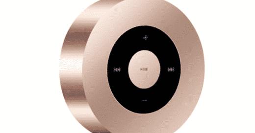 Branded Bluetooth Speaker