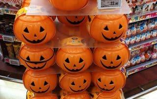 Halloween Costume Giveaway