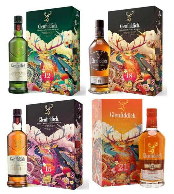 Glenfiddich Limited Edition Lunar New Year Whisky Packaging