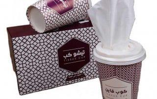 Custom Packaging Ideas